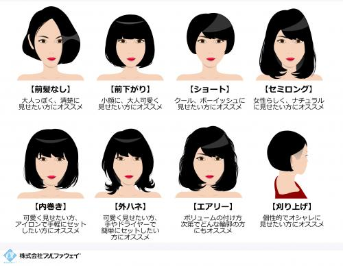 20141108ikuho196-2
